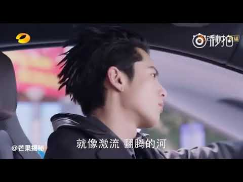 [RAW] Meteor Garden Episode 27 Cut 'The old Dao Ming Si is back'