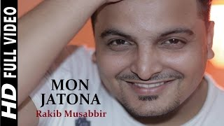 Bangla New Song 2017 Mon Jatona By Rakib Musabbir Official HD