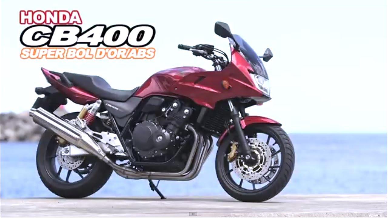 2014 CB400SF HYPER VTEC Revo NC42 ホンダ・CB400スーパーフォア - YouTube |Honda Cb400 2014