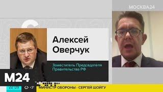 Политолог рассказал, как изменится социальная жизнь страны с новым правительством - Москва 24