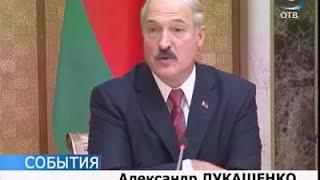 Жизнь в современной Белоруссии