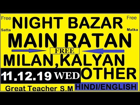 Satta Matka Main Ratan 11.12.19 Other Night Bazaar Guide By Great Teacher S.M