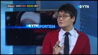 `슈틸리케호` 4강까지는 충분하다!  [스포츠24 348회] / YTN DMB