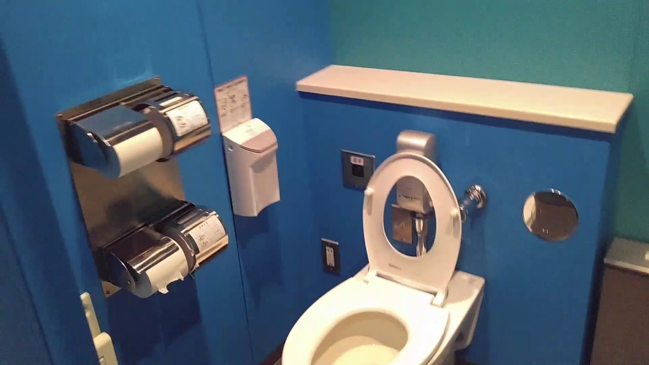 High Tech Bathroom High Tech Bathroom At Sky Circus Sunshine City Ikebokuro Tokyo