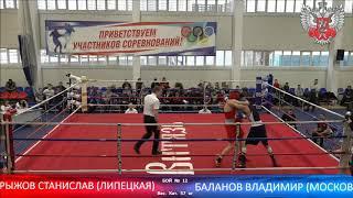 Бокс. Первенство ЦФО. Полуфинал. 57 кг. Рыжов - Баланов