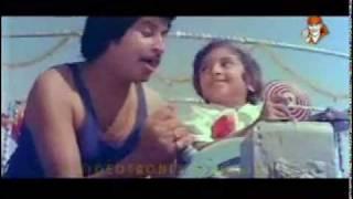 Gaganake Soorya Chandrare - Gandu Bherunda (1984) - Kannada