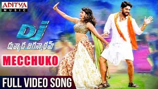 Watch & enjoy mecchuko full video song from dj - duvvada jagannadham. #dj movie starring #alluarjun, #poojahegde. directed by harish shankar produced di...