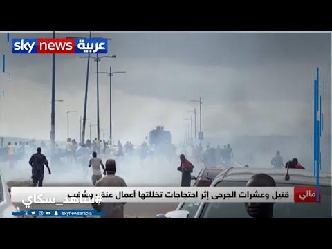 المعارضة تجدد مطلبها برحيل الرئيس بعد فشل محادثات سياسية معه  - نشر قبل 1 ساعة