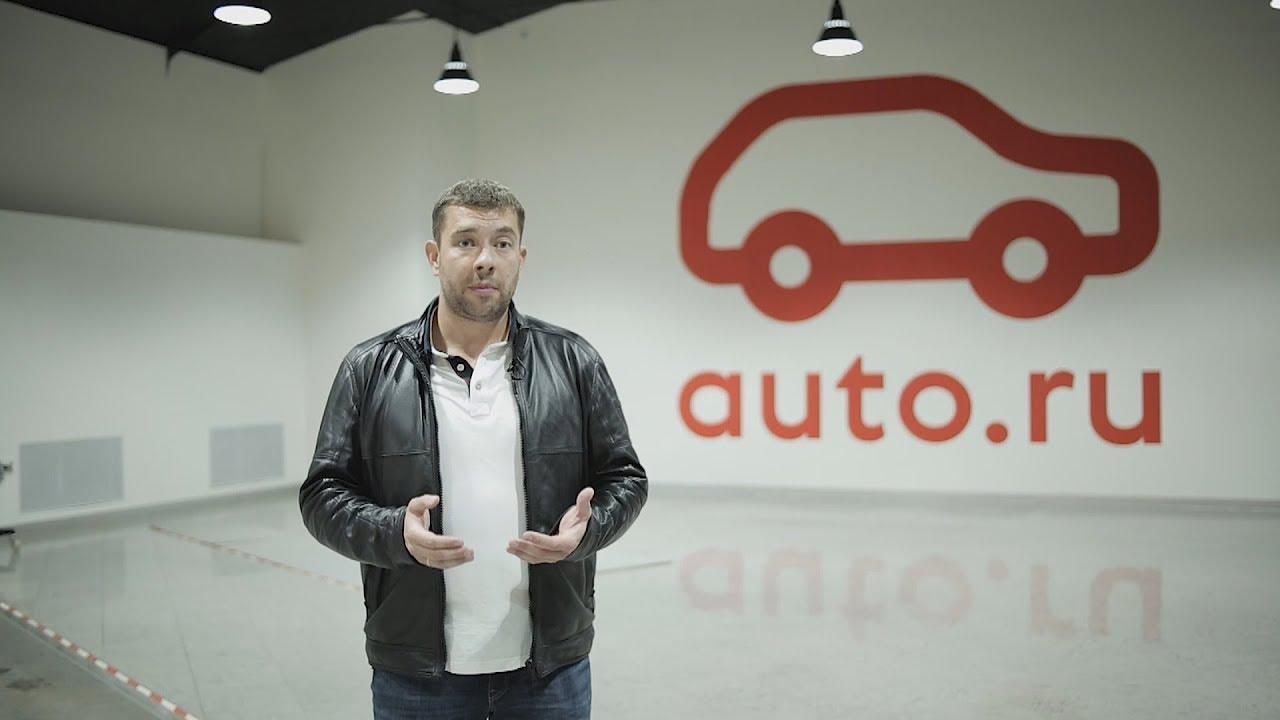 АВТОХЛАМ не пройдет! Проверка Авто.ру и Максима Шелкова - YouTube