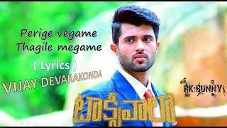 Perige vegamu Thagile meghame ( Lyrics ) || Taxiwaala || Vijaydevadakonda