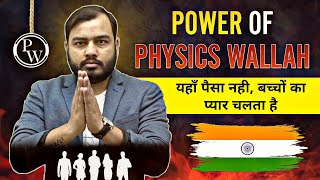 POWER OF PHYSICS WALLAH - Tum 1 Lekar Jaoge, Mai 100 Alakh Pandey Khade Kar Dunga 🔥