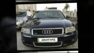 Клуб AS8 * http://www.as8.ru(AUDI грязи не боятся - created at http://animoto.com., 2009-07-27T06:04:28.000Z)