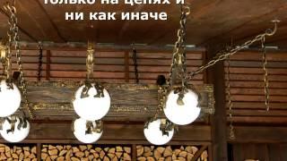 Как сделать люстру из бревна светильник в беседку на потолок