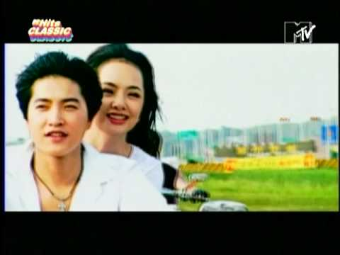 [MV] 서문탁 - 사랑, 결코 시들지 않는... (1999) / Music Video