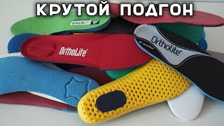 прислали стельки с КИТАЙСКОЙ фабрики