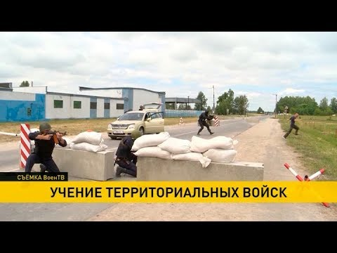 Командно-штабное учение прошло в Берёзовском районе