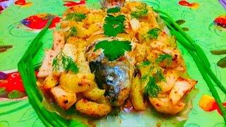Рецепт карпа в духовке с картошкой