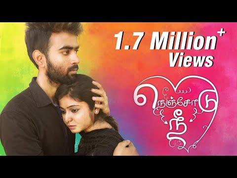 Nenjodu Nee - New Tamil Short Film 2017    M.K. Bala Vignesh