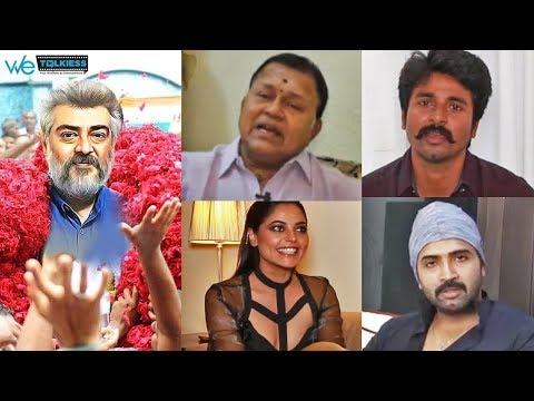 Thala Ajith's Birthday Special -...