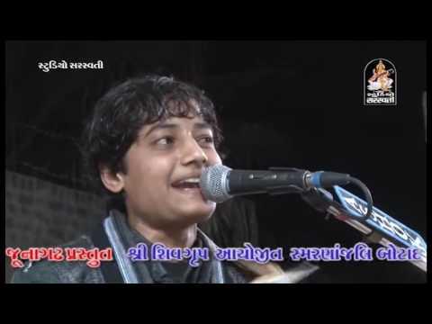 Mital Gadhvi 2016 || Botad LIVE || Non Stop || Gujarati Dayro 2016 || Shiv Group - Part 3