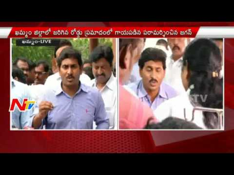 Y S Jagan Mohan Reddy Visits Accident Spot in Khammam || NTV
