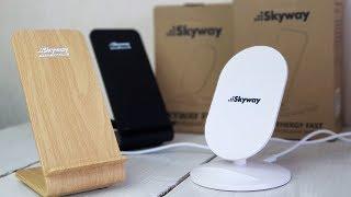 Быстрая беспроводная зарядка для флагманов iPhone и Samsung (от SKYWAY)