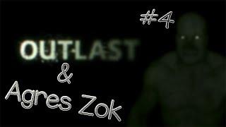 Outlast #4 (Нудисты вернулись!)(Бежим от психов в игрушке под названием