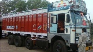 Download Indian truck horn 2018|truck horn|18 different horn