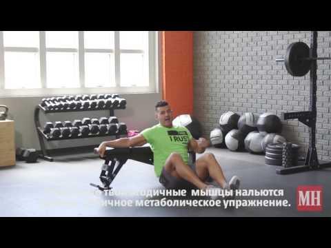 Мышцы ягодиц: 10-минутная тренировка от Би-Джея Гаддура