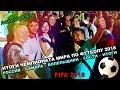 Итоги ЧМ-2018 по футболу в Самаре / 2018 FIFA World Cup Russia Samara / #ActionVLOG10