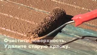 """СДЕЛАЙ ПОЛ """"УНИВЕРСАЛ""""   SDELAYPOL.RU"""