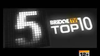 Заставка программы Bridge TV TOP 10 (2009-2013)