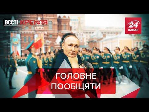 Російський сепаратизм в