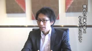 OB・OGインタビュー