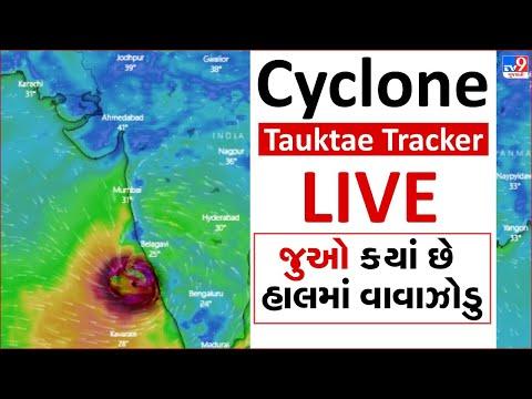 Cyclone Tauktae LIVE