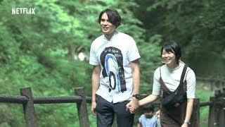 【特別公開】 「至恩といるときだけだよ♡」至恩&つば冴、ラブラブ軽井沢デート!