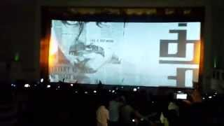 ▶ kaththi teaser at theatre