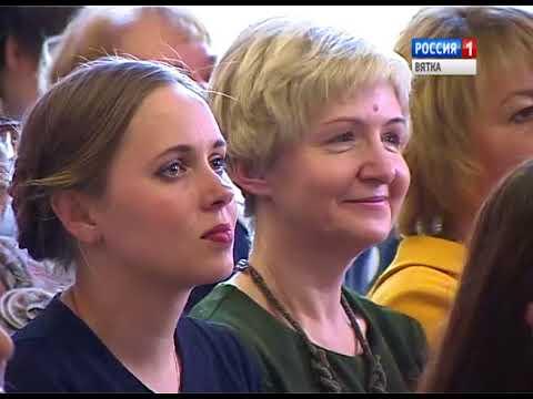 «Последний звонок» в школе № 37 города Кирова(ГТРК Вятка)