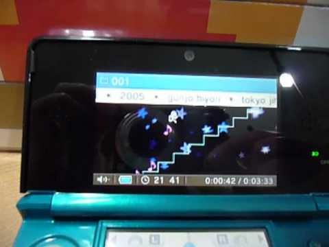 3DS music visualizer