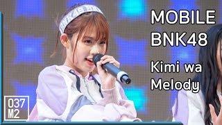 Gambar cover 190309 BNK48 Mobile - Kimi wa Melody @ ASFFF 5 [Fancam 4k 60p]