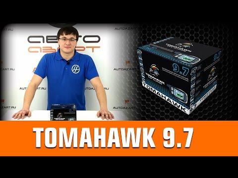 Обзор сигнализации Tomahawk 9.7