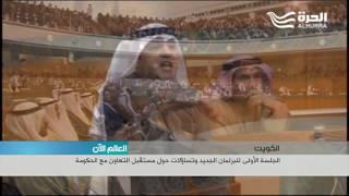اعادة انتخاب مرزوق الغانم رئيساً لمجلس الامة الكويتي