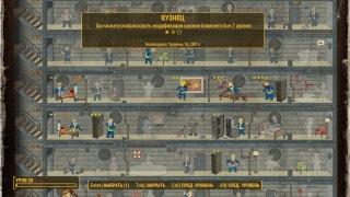 Fallout 4 Одиннадцатый стрим