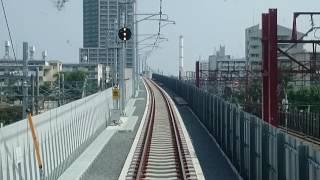 【ついに高架区間使用開始】竹ノ塚駅付近下り急行線高架区間の前面展望