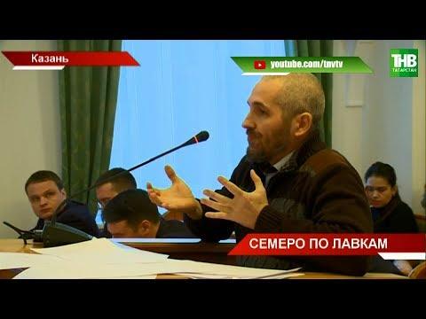 Многодетная семья обратилась в Конституционный суд | ТНВ
