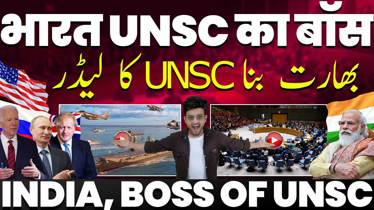 भारत बना UNSC का बॉस, प्रधान मंत्री मोदी करेंगे लीड, भारत के कंधे पर बड़ी ज़िम्मेदारी, जानिए पूरी खबर