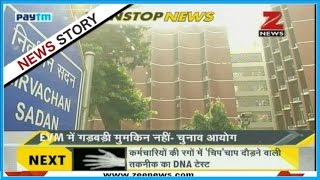 DNA: Nonstop News