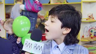 Дети в городе | Центр обучения и развития