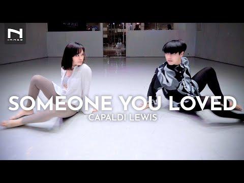 Lewis Capaldi - Someone You Loved - คลาสเต้น