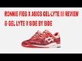 Ronnie Fieg GL3 review & side by side Glv